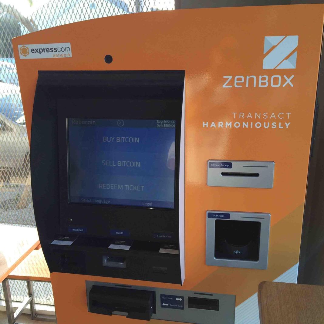 автомат по продаже криптовалюты