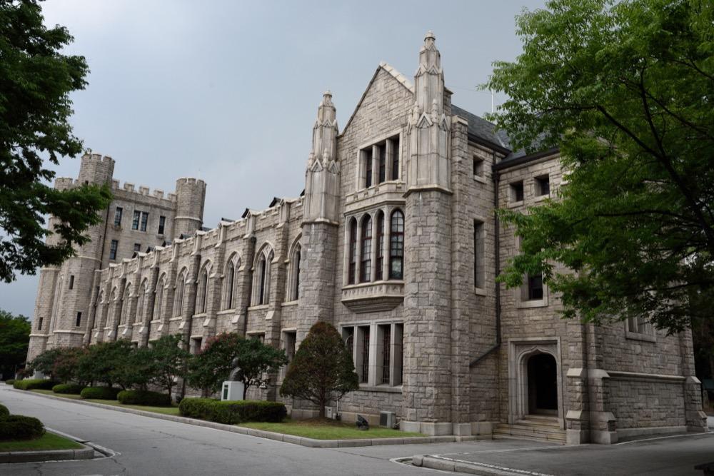 Университет Корё