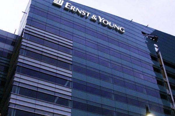 Ernst&Young блокчейн