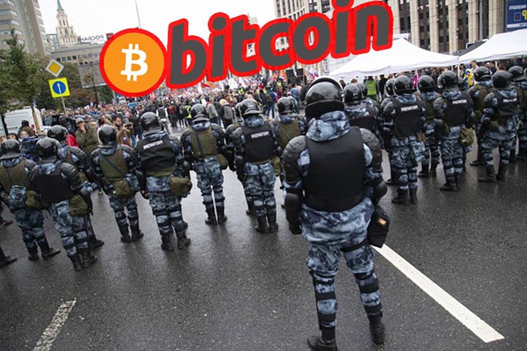 Далио приветствует рост биткоина