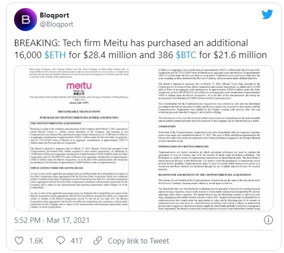 Meitu покупает BTC
