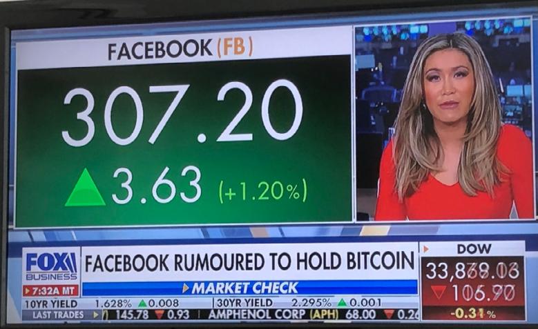 Facebook опровергает слухи