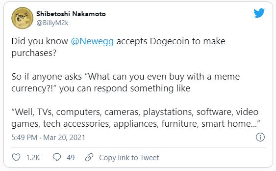 Интернет-ритейлер Newegg