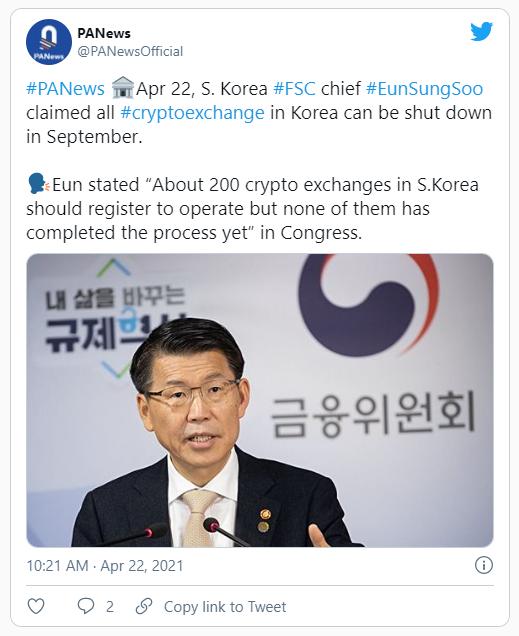 Корейский министр