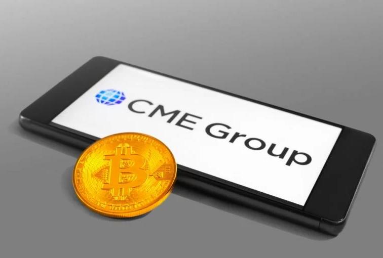 Micro Bitcoin futures