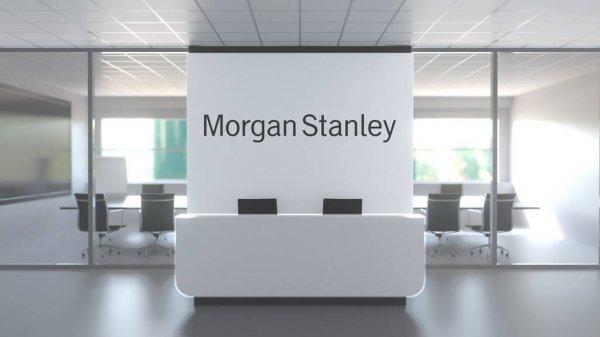 Morgan Stanley инвестировал в биткоин