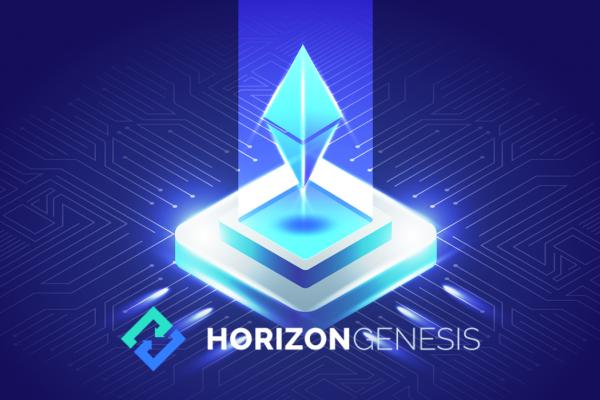 Проект Horizon Genesis