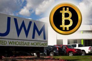 Ипотечная компания UWM